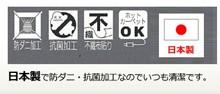 モダンラグ ビジャル(N) 190×190cm 防ダニ・抗菌加工付き日本製(アウトレットSALE)ホットカーペット対応【送料無料】