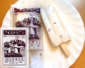 超とろける食感♪ アイスドリアン10本セット <あずき味> 【冷凍発送】 アイスキャンディー あずきアイス