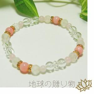 男女関係専用・出会い!ピンクオパール&ローズクォーツ6mmデザインブレス