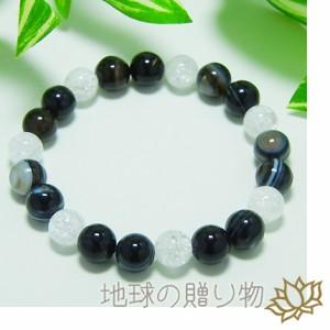 ダライラマ愛用◆天眼石・チベットアゲート&クラック水晶8mmブレス