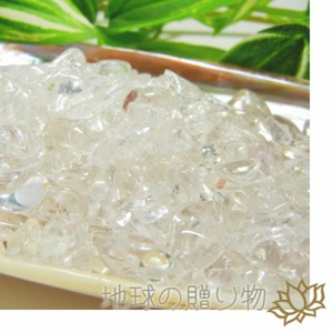 天然石◆パワーストーン浄化用・さざれ上質クリスタル水晶さざれ100g強