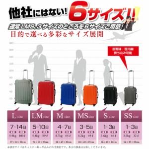 KY-FK37 L / LM スーツケース キャリーバッグ 大型 ファスナー TSA 保証付 軽量 送料無料