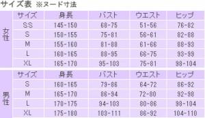 DK1301 ヘタリア★にょたりあ★日本娘風  コスプレ衣装+ウィッグ  完全オーダメイドも対応可能