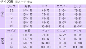 DK1583  カゲロウプロジェクト◆こざくら まり/MARY    コスプレ衣装 完全オーダメイドも対応可能
