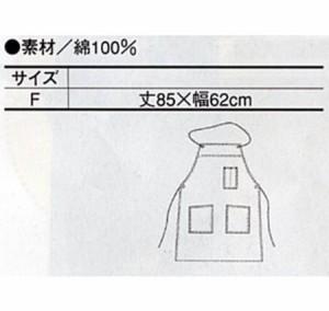 [シンメン]SHINMEN 【エプロン】 (12オンスデニム・ロープ式)