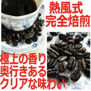 【オリジナルドリップコーヒー】町屋ブレンド 5袋/甘いコクある深煎りブレンド/横浜金沢ブランド認定商品/熱風式完全焙煎/あす着可