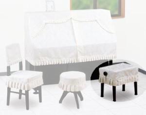 甲南 ピアノ新高低椅子カバー(ベンチタイプ)サイネリア【サンプルお届け】【z8】