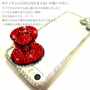 全機種対応 iPhone8 デコケース スマホカバー iPhone7 iPhone6 SOV34 SC-02H SOV33 SO-04H SOL26 Xperia Galaxy aquos kitty1