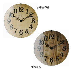 送料無料 電波時計 おしゃれな掛け時計 レトラ インターフォルム CL-6867 / 木製 / 正確 / 北欧