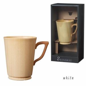 RIVERET 竹製 マグカップ コーヒーカップ Sサイズ 日本製 / 日本製 / 木製 / 食器 / グラス / 天然素材