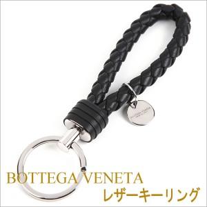 ボッテガキーリング ボッテガヴェネタ レザーキーホルダー BOTTEGA VENETA ブラック 113539-V001D-1000