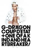 ◆G-DRAGON PLAYBUTTON[プレイボタン]【COUP D'ETAT [+ ONE OF A KIND & HEARTBREAKER]】※CDではございません。13/11/27発売