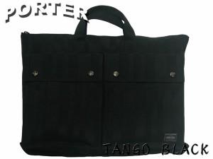 ポーター 吉田カバン TANGOBLACK タンゴブラック ブリーフケース(L) 638-06261 送料無料