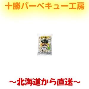 原料高騰に付き値上げ! 十勝餃子・25g×20個 行者ニンニク入り!