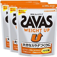 ザバス ウエイトアップ バナナ味 1260g x 3袋(徳用) 【送料無料/プロテイン/SAVAS/明治】