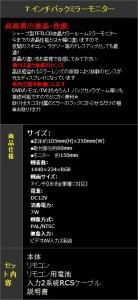 【 送料無料】7インチバックミラーモニター(ルームミラーモニター)ワンセグ/バックカメラ/DVD/等対応