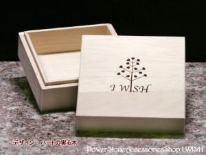 チャージ&保管用 パワーストーン アクセサリー BOX 木箱(小) パワーストーン・天然石の保管に