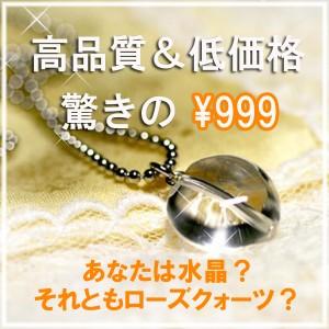 【願望達成・恋愛成就】ハート エンジェル パワーストーン ネックレス