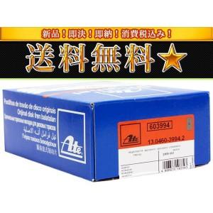 税込 送料無料 Fブレーキパッド プジョー 206 A206CC 品番:3994