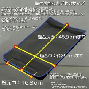 ≪ワイドサイズランドセル用≫日本製雨水を通さないランドセルカバー反射テープ付≪NEWストライプ柄≫ クロネコDM便で送料無料