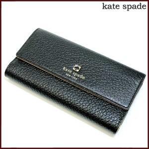 [あす着]ケイトスペード KATE SPADE 財布 長財布 レザー 本革 ブラック 黒 レディース ブランド アウトレット セール  wlru1440-001