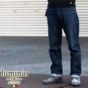 [あす着]ブーツ メンズ ルミニーオ luminio 靴 ワーク シワ ブルーム デザート チャッカ シューズ カジュアル 紳士靴 lufo700