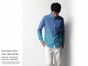 シャンブレーデニムバイカラーシャツ/長袖/無地◆3190【pre_d】
