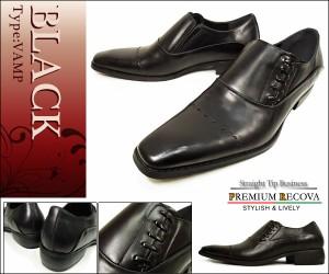 ビジネスシューズ 本革 ロングノーズ ストレートチップ スクエアトゥ バンプ スリッポン メンズ レザー フォーマル 牛革靴 紳士靴 9901
