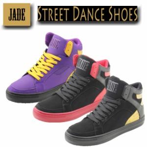 【お取り寄せアイテム】JADE (ジェイド) ダンスシューズをベースに、ファッション要素を取り入れたスニーカー JD7003【送料無料】