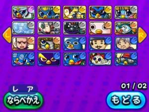 [100円便OK]【新品】【3DS】ペンギンの問題+爆勝!ルーレットバトル!![在庫品]
