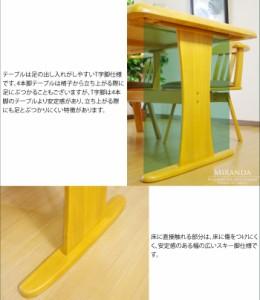 【送料無料】テーブル幅135cmダイニング5点セットダイニングセット食卓セット回転椅子北欧風モダン◆ナチュラル・ブラウン