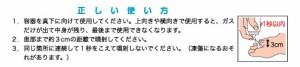ダマリングランデアイススプレー 60g 水虫 たむし 【指定第2類医薬品】