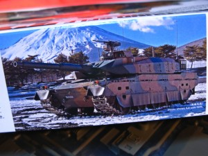 ■遠州屋■ 陸上自衛隊 10式戦車 TYPE 10 タミヤ (MM-329) (市)★