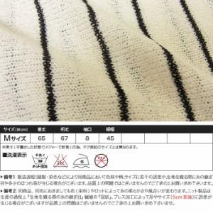 【在庫限り!売り尽くしSALE】Pierrot(ピエロ)★★シンプル軽やかニット【SG】