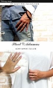 即納 送料無料 アダマスダイヤモンドステンレスリング/刻印無料/Adamas/ピンクゴールド/プレゼント/ハート/grd8117