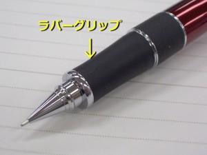 【メール便OK】 トンボシャープペンシル ZOOMズーム★メタリックカラー5色 2000円