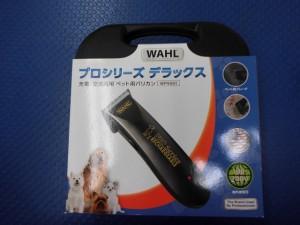 WAHL WP9591 ペット全身用バリカン「プロシリーズ デラックス」 《国内・海外兼用≫