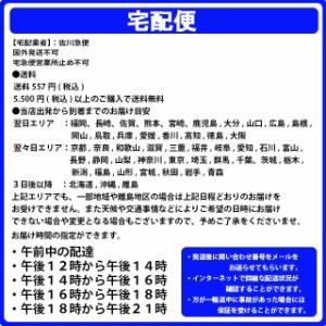 BROTHER (ブラザー) 互換インクカートリッジ LC11BK (ブラック) 単品1本 DCP-J515N DCP-390CN DCP-385C DCP-165C