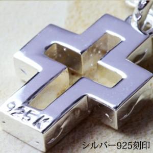 送料無料 ハワイアンジュエリー ネックレス メンズ レディース シルバー925 ペンダントトップ クロス ネックレス SP2836