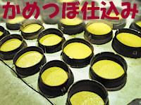 芋焼酎 蔵弥一 900ML あの赤兎馬を造った濱田酒造で製造