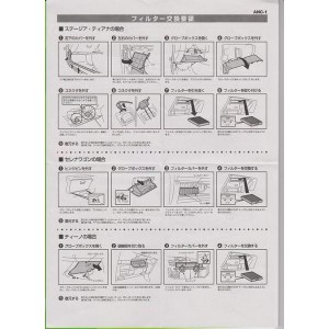 税込 送料無料 活性炭配合高機能エアコンフィルター ノート E11 品番:ANC-2