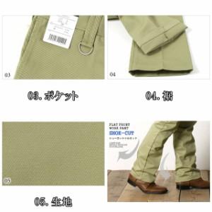【パンツ メンズ】 Dickies ディッキーズ オリジナルフィット フラットフロント ローライズ ワーク パンツ PANTS シューカット wd2876