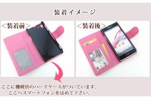 手帳型 iPhone7 全機種対応 スマホケース かわいい カバー キルティング ラインストーンカメリア iPhone6 Xperia aquos メール便送料無料