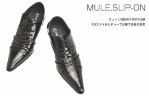 スーツ セットアップ 109系 おにい系 モテ系 紳士 メンズ 革 ブラック 黒 【endevice】〔L2782-3A-bk/ブラック〕