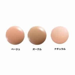 【コスメソフィア】リクィッド ファンデーション50ml ●お肌にやさしいスキンケア処方