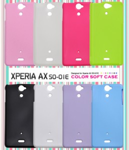 Xperia AX SO-01E用 8色 TPU シンプルカラーソフトケース 保護ケース   ドコモ エクスペリア AX SO-01E/ カバー(dso01e-02)