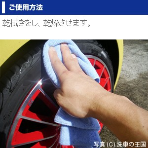 油性タイヤワックス400ml // タイヤ艶 スタッドレスタイヤ プロ仕様タイヤコーティング剤 タイヤコート剤 ホイール 洗車 カーワックス 車