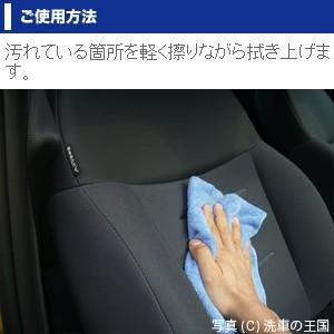 ルーム クリン400ml // インテリアクリーナー ルームクリーニング タバコ 汚れ 車内 清掃 掃除 フロアー マット 内装 シート たばこ ヤニ