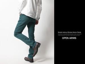 【OPEN ARMS/オープンアームス】USED加工ストレッチデニムスキニーパンツ/細身/ストーンウオッシュ/ブリーチ◆2258【pre_d】