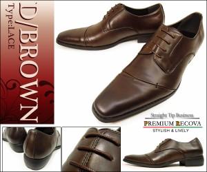 【本革 日本製】 ビジネスシューズ ロングノーズ ストレートチップ スクエアトゥ 紐 メンズ レザー 激安 紳士靴 シューズ 9900